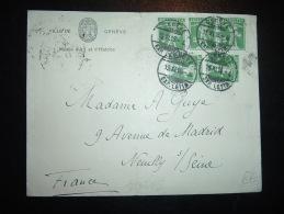LETTRE POUR FRANCE TP GUILLAUME TELL 5C X5 OBL. 15 XI 16 GENEVE + VILLE DE GENEVE MUSEE D'ART ET D'HISTOIRE - Zwitserland