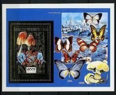 Rep. Congo ** Bloc - Papillons, Champignons Et Scoutisme (lot 1) - Congo - Brazzaville