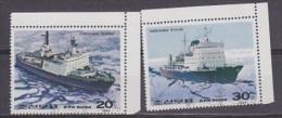 North Korea 1984 Icebreakers 2v Used (12874) - Poolshepen & Ijsbrekers