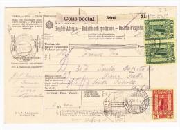 Paketkarte Mit 22 Piaster Österr. Post. Von Beirut 1913 Nach USA Transit Buchs St Gallen CH + Schiffstempel Triest - Levante-Marken