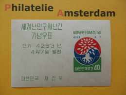 South K. 1960, REFUGEES WELTFLÜCHTLINGSJAHR WERELDVLUCTHELINGENJAAR: Mi 302, + Bl. 143, ** - Korea (Zuid)