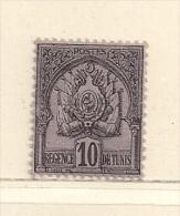 TUNISIE  ( D16L - 914 )  1888   N° YVERT ET TELLIER  N° 12  N* - Tunisie (1888-1955)