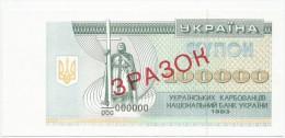 Ukraine 100.000 Karbovantsiv 1993. UNC SPECIMEN Pick 97as Kupon Coupon - Ukraine