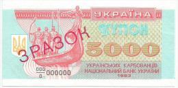 Ukraine 5000 Karbovantsiv 1993. UNC SPECIMEN Pick 93as Kupon Coupon - Ukraine