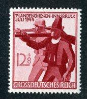 9427  Reich 1944 ~ Michel #898**     ( Cat.€.60 ) - Offers Welcome. - Deutschland