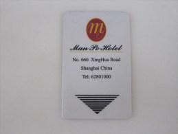 Shanghai Man Po Hotel - Hotel Keycards