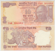 India 10 Rupees ND(2012) Pick NEW UNC - India