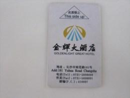 Goldenlight Great Hotel - Hotel Keycards