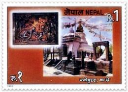 NAMO BUDDHA MONASTERY RUPEE 1 STAMP NEPAL 1992 MINT MNH - Buddhism