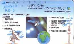 KOWEIT SATELLITE PARABOLE KD5 UT RARE - Kuwait