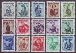 539c: Österreich Mi. 893- 910 Trachten Gelb Feinst ** Postfrisch (3 Scans) - 1945-.... 2. Republik