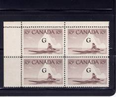 CANADA 1953-5, # O39a, FLYING G, DEFINITIVES OVERPRINTED: INUK & KAYAK BLOCK - Overprinted