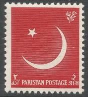 Pakistan. 1956 Ninth Anniv Of Independence. 2a MH SG 83 - Pakistan