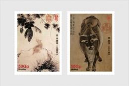 GHANA ,2012,LUNAR YEAR, OX, MOUSE, 2v, MNH - Buddhismus