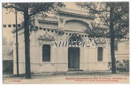ROUBAIX - EXPOS INTERNAT DU NORD DE LA FRANCE - ROUBAIX 1911 - PAVILLON DE LA SOCIETE ROUBAISIENNE D´ECLAIRAGE - Roubaix