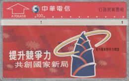 Taiwan - L&G - Advertising Card - A706A59 - 741C - Taiwan (Formosa)