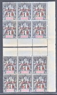 INDO-CHINE  CANTON  1 X 12   *  GUTTER - Canton (1901-1922)