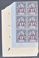 INDO-CHINE  CANTON  1 X 6     ** - Canton (1901-1922)