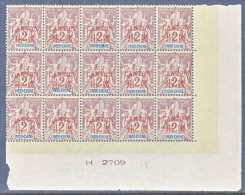 INDO-CHINE  CANTON  1A X 15     *  PLATE  NUMBER  BLOC - Canton (1901-1922)
