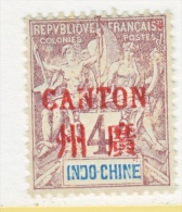 INDO-CHINE  CANTON  2     * - Canton (1901-1922)