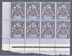 INDO-CHINE  CANTON  4 X 8    **  GUTTERS - Canton (1901-1922)