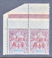 INDO-CHINE  HOI-HAO   3 X 2    ** - Hoi-Hao (1900-1922)