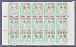 INDO-CHINE  HOI-HAO   4 X 15    **  GUTTER - Hoi-Hao (1900-1922)