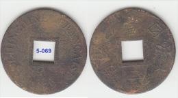 France Cochin-china 2 Sapeque 1879 KM# 2 - Vietnam