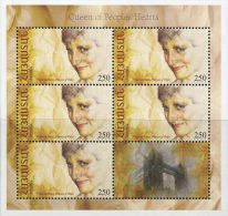 GE0116 Armenia 1998 Princess Diana Sheet 5v MNH - Armenia