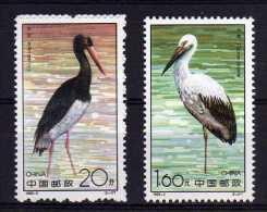 China - 1992 - Storks - MNH - 1949 - ... République Populaire