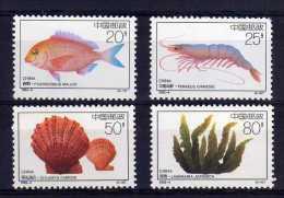 China - 1992 - Offshore Breeding Projects - MNH - Neufs