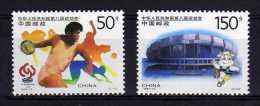 China - 1997 - 8th National Games - MNH - 1949 - ... République Populaire