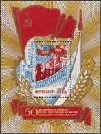 Russia\USSR 1979 5 Year Plan Anniversary Space S\S MNH - Russia & USSR
