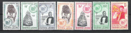 Sierra Leone 1961 Definitives MNH CV £16.85 (2 Scans) - Sierra Leone (1961-...)