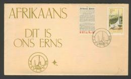 "Zuid Afrika South Africa 1975 FDC + Mi 482 /3 - ""Afrikaanse Taalmonument"" – Language Monument, Paarl / Sprache - Talen"