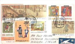 75855)storia Postale  Taiwanrepubblica Cinese - 1945-... République De Chine