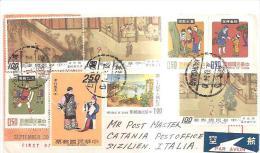 75855)storia Postale  Taiwanrepubblica Cinese - 1945-... República De China