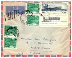 1975, LETTRE ISRAEL, Pour La FRANCE      / 5595 - Brieven En Documenten