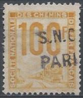 France Colis Postaux Petits Colis N°23 Obl. - Paketmarken