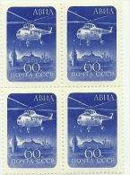 1960 - Russia PA 112 Elicottero - Quartina, - Elicotteri