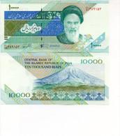 Iran 10000 Rials (1992-) Pick 146d UNC - Irán