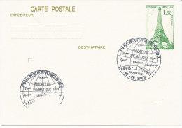 Carte Postale Tour Eiffel Avec Cachet Philexfrance 82 - Biglietto Postale