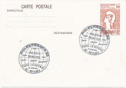 Carte Postale PHILEXFRANCE 1982 Avec Cachet Philexfrance 82 - Biglietto Postale