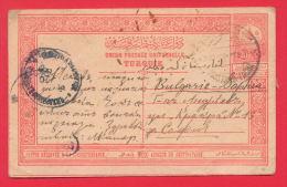 145411 / 2.10.1908 Postal History TURKEY BULGARIA - Mustafa Pasha ( Svilengrad ) Stationery Entier Ganzsachen Bulgarie - Covers & Documents