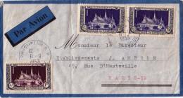 CAMBODGE - PHNOMPEN  - LE 11-9-1953 - BEL AFFRANCHISSEMENT AVION POUR LA FRANCE - Cambodge