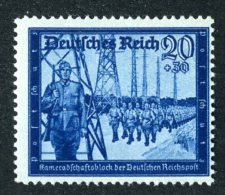 9910  Reich 1944 ~ Michel #892** ( Cat.€.70 ) - Offers Welcome. - Deutschland