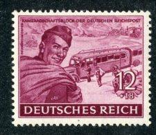 9911  Reich 1944 ~ Michel #890** ( Cat.€.70 ) - Offers Welcome. - Deutschland