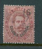 Eritrea Scott #4 Used - Eritrea