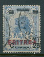 Eritrea Scott #85 Used - Eritrea