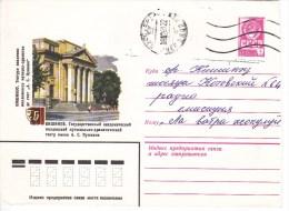 URSS  ;  Moldova ;  Chisinau  ; 1980  ; Academic State Theatre Musical-dramatic Pushkin  ;  Pre-paid Envelope. Used. - 1923-1991 USSR